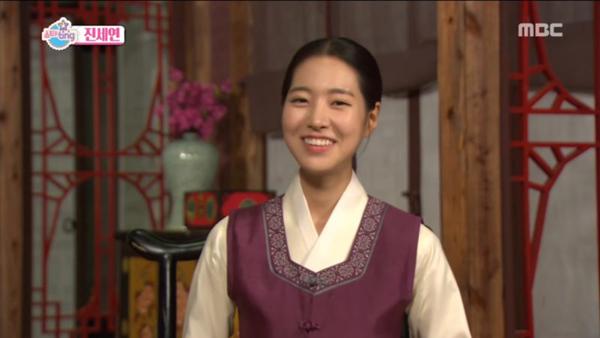 jin-se-yeon-2-800x450