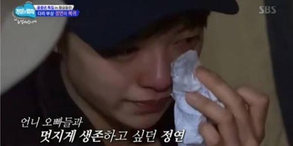 jungyeon-twice-jungyeon_1470414440_af_org