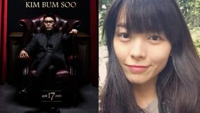 sunye-join-kim bum soo