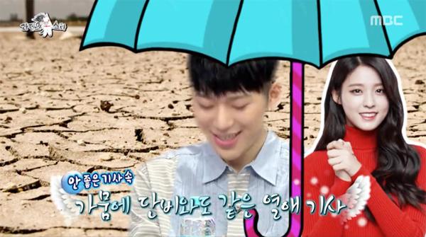 Block-B-Zico-AOA-Seolhyun