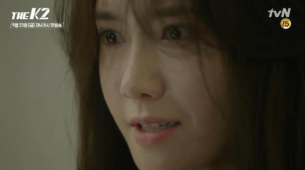 Girls-Generation-YoonA-K2