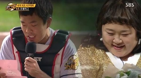 hong-yoon-hwa-kim-min-ki-propose