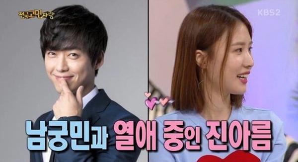 Jin-Ah-Reum-Namgoong-Min1