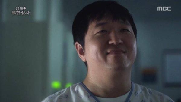 Jung-Hyung-Don-Yoo-Jae-Suk_1473512923_af_org