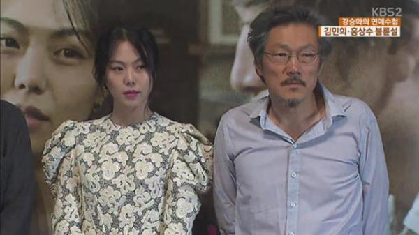 Kim-Min-Hee-Hong-Sang-Soo