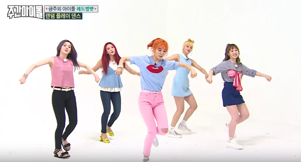 Red-Velvet-weekly idol-2016