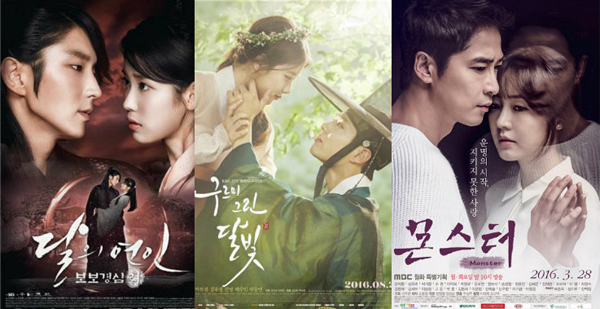 Scarlet-Heart-Goryeo-Moonlight-Drawn-by-Clouds-Monster-rating