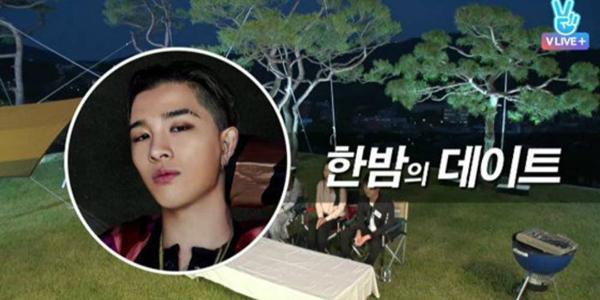 Taeyang_1473866324_af_org