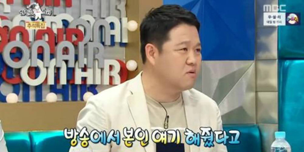 Yoo-Jae-Suk-kim-gu-ra_1473867978_af_org