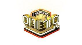 inkigayo-change-time