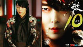 lee-joon-gi-scarlet-heart-goryeo