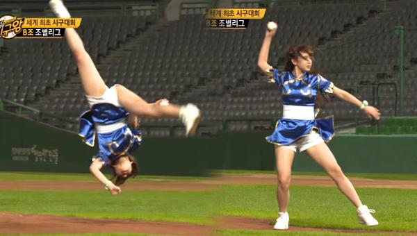 pitch-king-idol-kpop