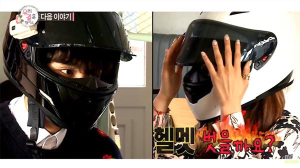 preview-choi-tae-joon-bomi