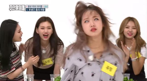ugly dance-weekly idol-IOI