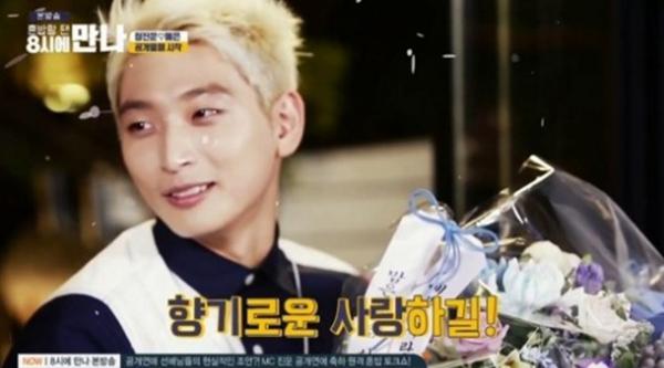 jeong-jinwoon
