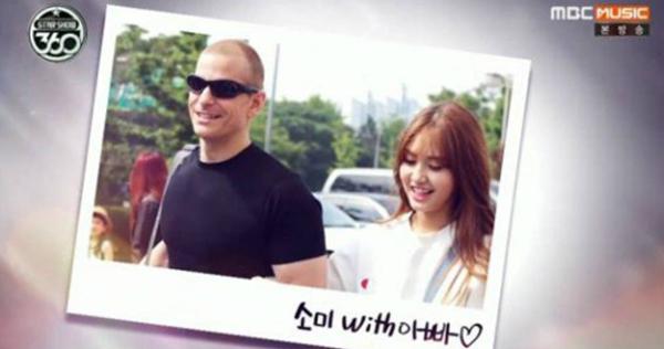jeon-so-mi_1475514967_af_org