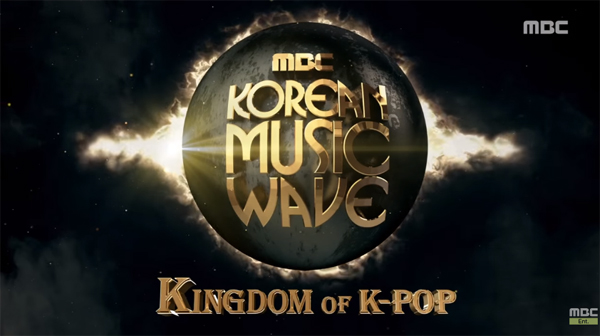 korean-music-wave-161008