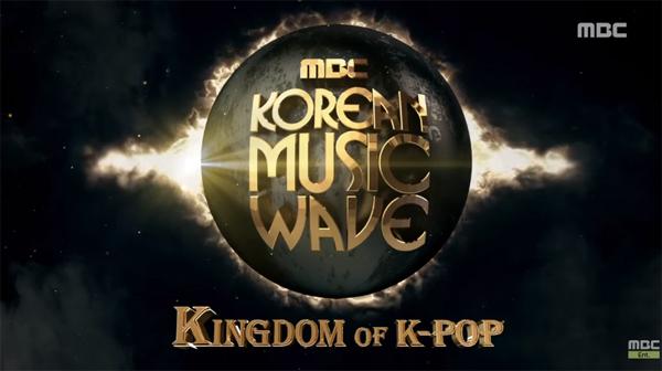 korean-music-wave-161008