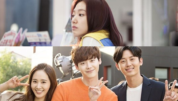 lee-jong-suk-park-shin-hye-cameo-goah-the-starring-night