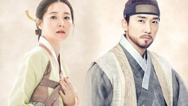lee-young-ae-song-seung-hun-poster