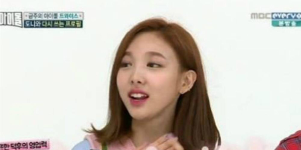 oh-my-girl-twice-nayeon_1477498708_af_org