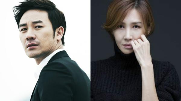 uhm-tae-woong-yoon-hye-jin