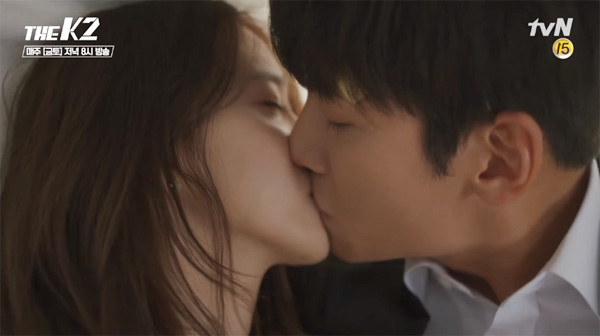 ji-chang-wook-yoona-kiss-scene-the-k2