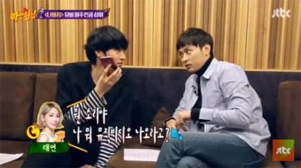 min-kyung-hoon-kim-heechul1