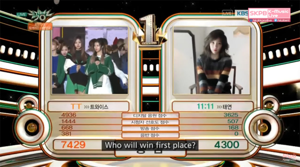 twice-win-161118