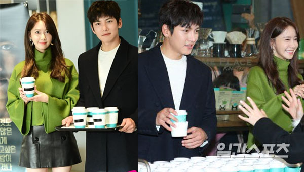 jichangwook-yoona-coffee-rating-the-k2
