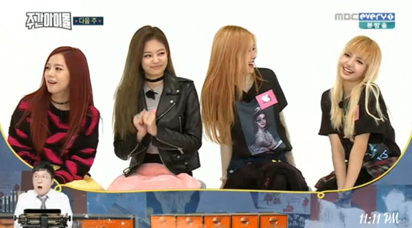 weekly-idol-blackpink