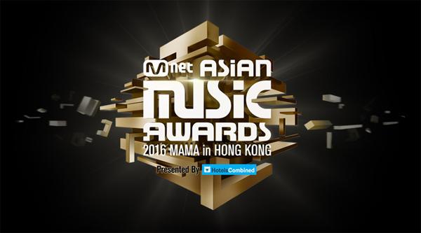 mama-2016-winner