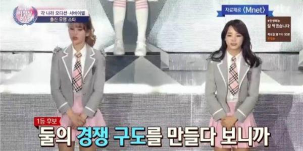 kim-se-jung-jeon-so-mi_1480347603_af_org