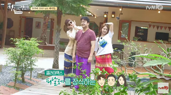 seung-hoon-gong-seung-yeon-eat-sleep-eat